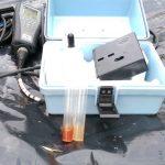 Testing for ammonia - high